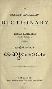 An English-Malayalam dictionary