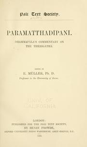 Paramatthadipani