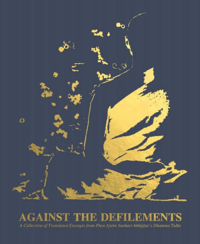 Against the Defilements