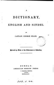 A dictionary, English and Sindhi