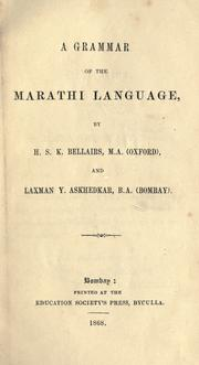 A grammar of the Marathi language