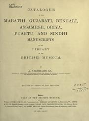 Catalogue of the Marathi, Gujarati, Bengali, Assamese, Oriya, Pushtu, and Sindhi manuscripts in the library of the British museum