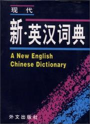 Cover of: A New English-Chinese Dictionary by CIP