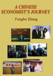 Cover of: A Chinese Economist&#39;s Journey by Fengbo Zhang