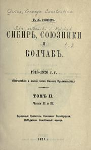 Cover of: Sibir&#39;, soiuzniki i Kolchak by George Constantine Guins