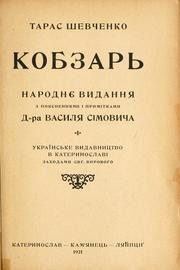 Cover of: Poems by Taras Shevchenko