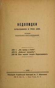 Cover of: Nedoliudky by K. I. Vanchenko-Pysanetsky
