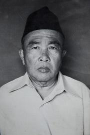 Photo of Kurdi Natamihardja