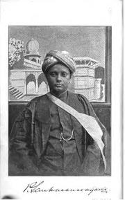 Photo of Paluri Sankaranarayana