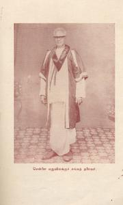 Photo of Paloor Kannappa Mudaliar