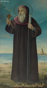 Athanasius Saint, Patriarch Of Alexandria