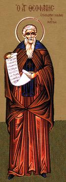 Photo of Theophanes the Confessor
