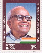 Photo of E. M. S. Namboodiripad