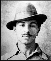 Photo of Bhagat Singh