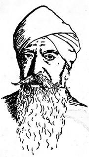 "Photo of ""Narayan Singh"""
