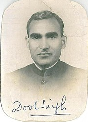 Photo of Dool Singh
