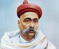 Photo of Tilak, Bal Gangadhar
