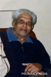 Photo of B. D. Ganapathy