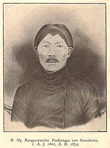 Photo of Ranggawarsita Raden Ngabei