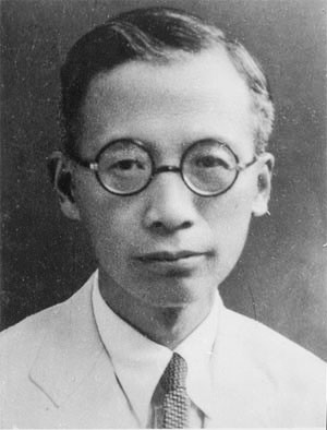 Photo of Zhu, Kezhen
