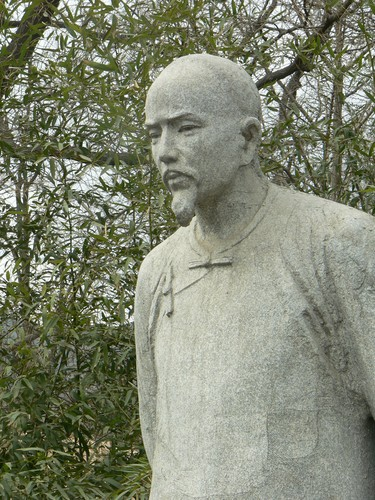 Photo of Xueqin Cao
