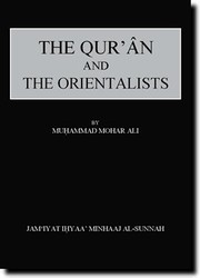 Cover of: The Quran and the Orientalist