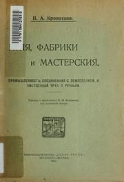 subject:economic history