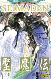 Cover of: Seimaden 04