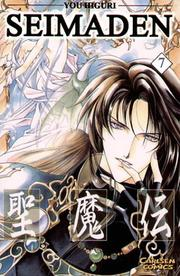 Cover of: Seimaden 07