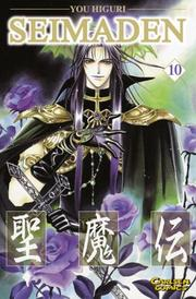 Cover of: Seimaden 10