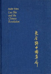 Cover of: Lao She and the Chinese Revolution. | Ranbir Vohra
