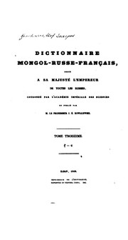 Cover of: Dictionnaire mongol-russe-franca̧is by Osip Mikhaĭlovich Kovalevskiĭ