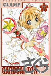 Cover of: Card Captor Sakura Vol. 7 (Kado Kyaputa Sakura) (in Japanese)