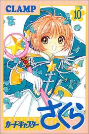 Cover of: Card Captor Sakura Vol. 10 (Kado Kyaputa Sakura) (in Japanese)