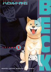 Cover of: Beck Vol. 1 (Beck) (in Japanese)