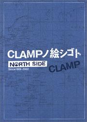 Cover of: Clamp - North Side