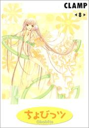 Cover of: Chobits Vol. 8 (Chobittsu) (in Japanese)