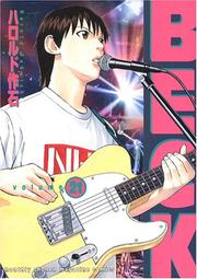 Cover of: Beck Vol. 21 (Beck) (in Japanese)