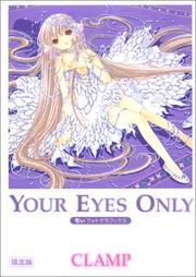 Cover of: Your eyes only: Chii Photographics (Chobits Art Book) Special Edition (Your eyes only: Chii Fotogurafikkusu. Special Edition.) (in Japanese)