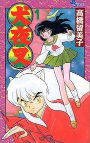 Cover of: Inuyasha, Vol. 1