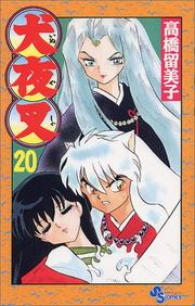 Cover of: InuYasha, Vol. 20