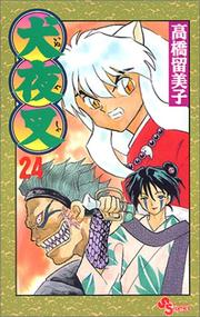 Cover of: Inuyasha, Vol. 24