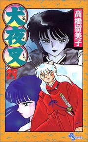 Cover of: Inuyasha, Vol. 29