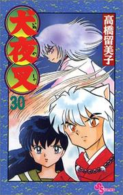 Cover of: Inuyasha, Vol. 30