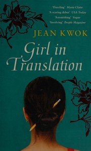Cover of: Girl in Translation | Jean Kwok