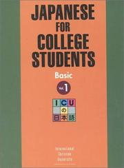 Cover of: Japanese for College Students I