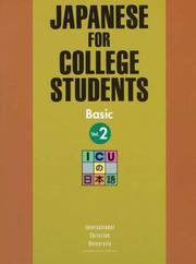 Cover of: Japanese for College Students II