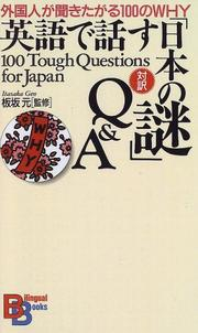 Cover of: 100 Tough Questions for Japan