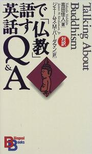 Cover of: Talking About Buddhism