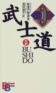 Cover of: Bushido